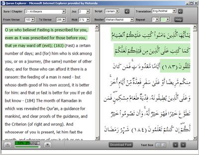 Quran Explorer - Gambar Islami